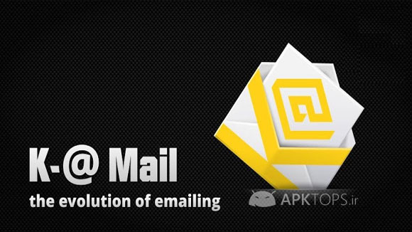 K-@ Mail Pro - email evolved