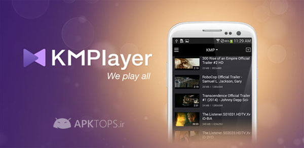 KMPlayer (HD Video Media, Free) 1.1.3