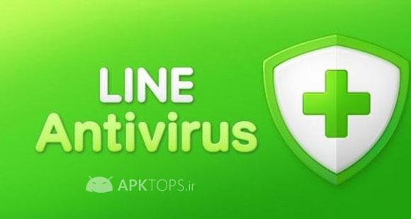 LINE Antivirus 1.0.31