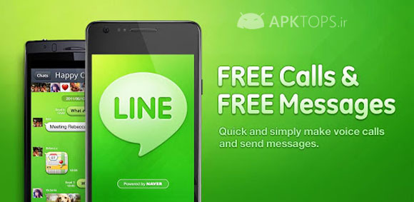 LINE Free Calls & Messages 4.4.0
