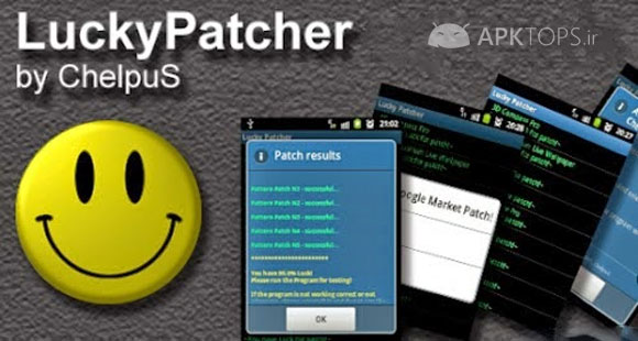 Lucky Patcher 4.5.3