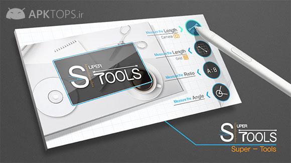 S-Tools
