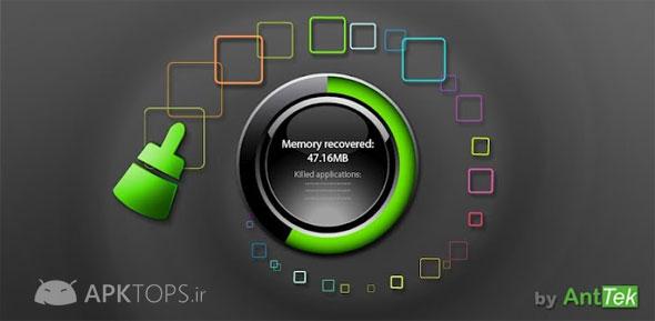 Smart RAM Booster Pro 3.1.2.140507p