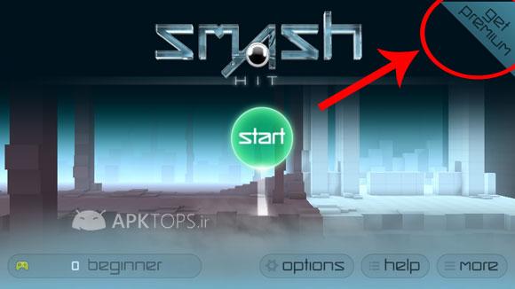 Smash Hit 1.2.0 (2)