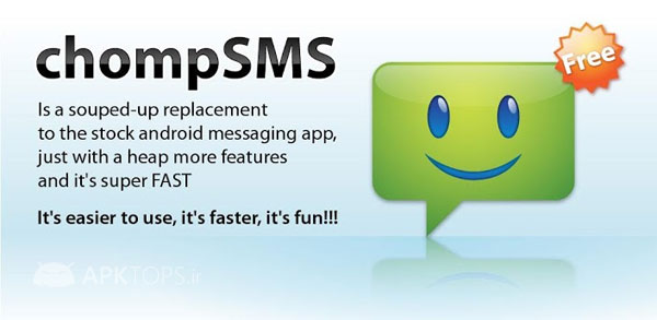 chomp SMS Donate