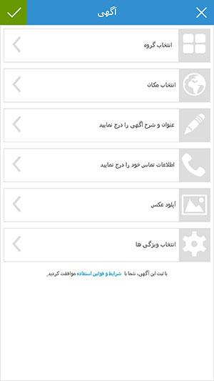 دانلود شیپور نرم افزار نیازمندی های رایگان کشور Sheypoor v2.3.1نرم افزار شیپور از نظر ما به عنوان یکی از برترین اپ های ایرانی محسویب می شود. شیپور را نصب کنید و از کار کردن با آن لذت ببرید و به راحتی ...