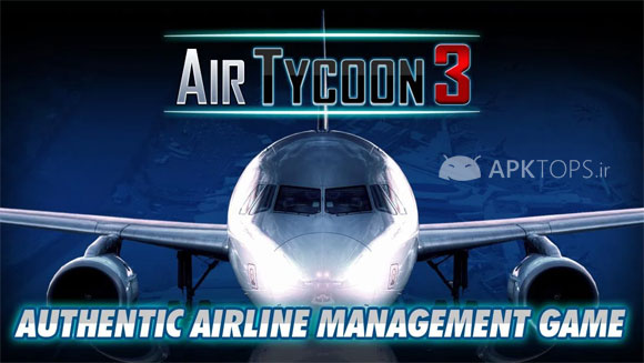 AirTycoon 3 1.2.0 [Full] (2)
