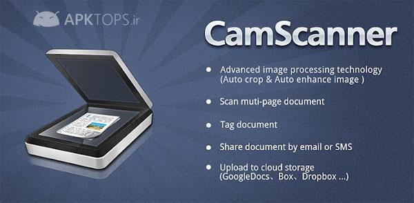 CamScanner-Phone PDF Creator 3.4.0.20140621