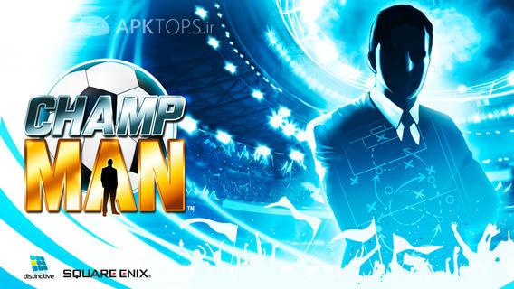 Champ Man 1.6.0