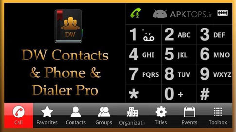 DW Contacts & Phone & Dialer 2.6.6.2-pro