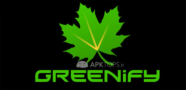 Greenify 2.4 Build1