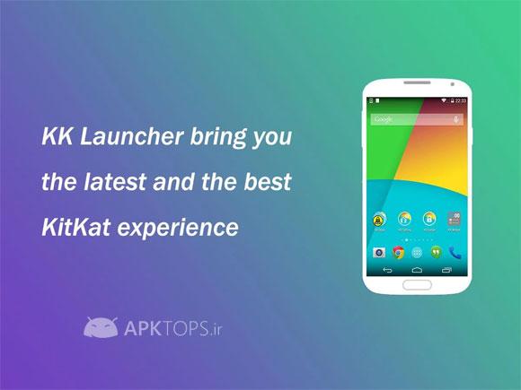 KK Launcher Prime 4.2