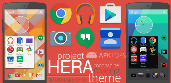 Project Hera Launcher Theme 1.62 (3)