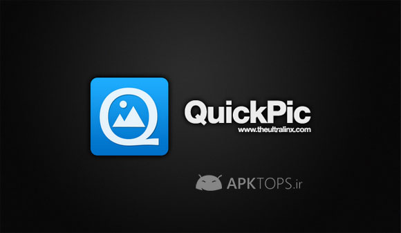 QuickPic 3.5 beta 2
