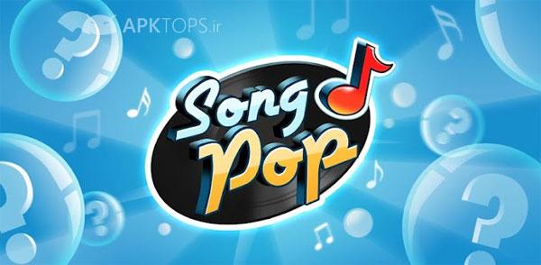 SongPop Plus 1.19.2