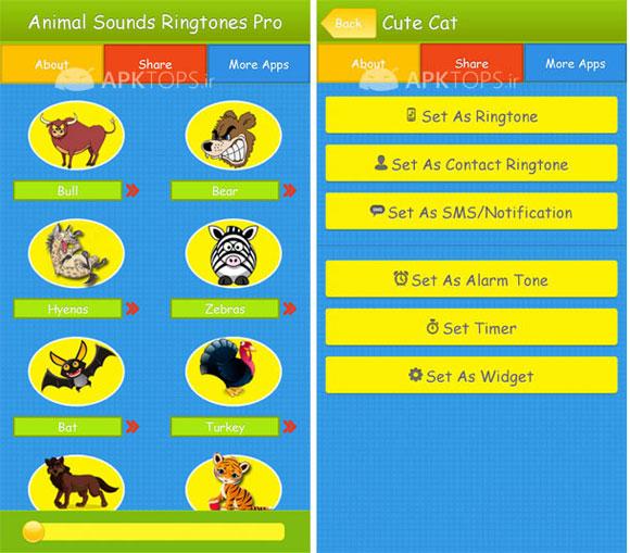 Animal Sounds Ringtones Pro 1.0 (6)