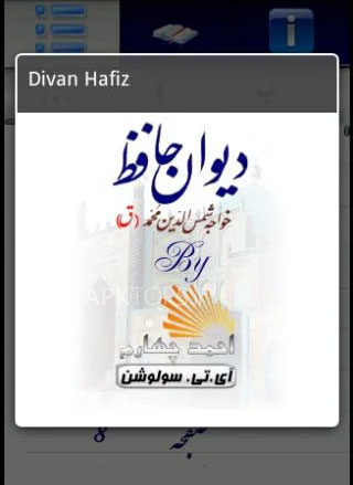 Divan hafiz for Divan of hafiz