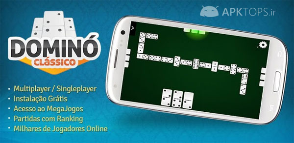 Dominoes 1.0.21 Ad-Free