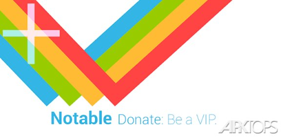 Notable-Donate_cover