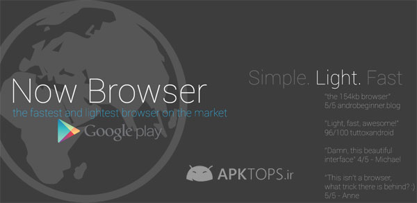 Now Browser Pro (Material) 2.3