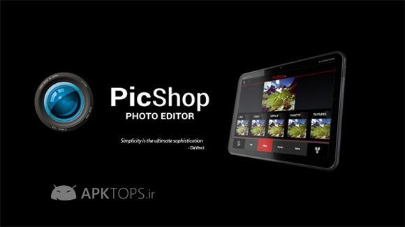 PicShop - Photo Editor 2.94.4