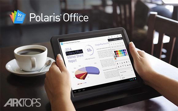 دانلود Polaris Office + PDF 7.1.2 نرم افزار پلاریس آفیس اندروید