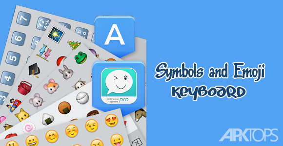 Symbols-and-Emoji-Keyboard