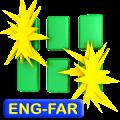 English-Farsi FlashCards