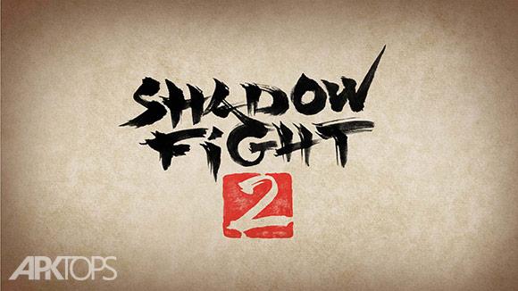 دانلود بازی Shadow Fight 2 شادو فایت 2