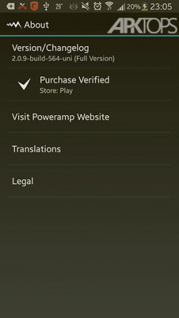 poweramp-patch-(7)