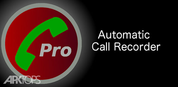 Auto Call Recorder : Automatic call recorder pro v ضبط خودکار مکالمات
