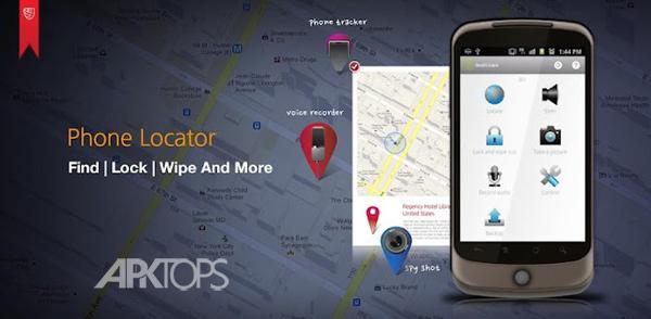 Phone Locator PRO - MobiUcare v58