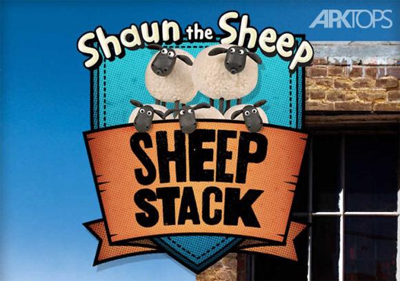 Sheep-Stack