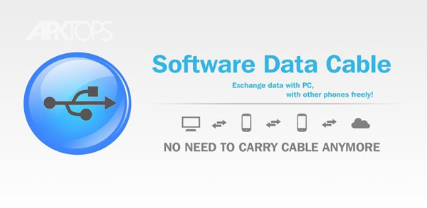 Software Data Cable 4.5