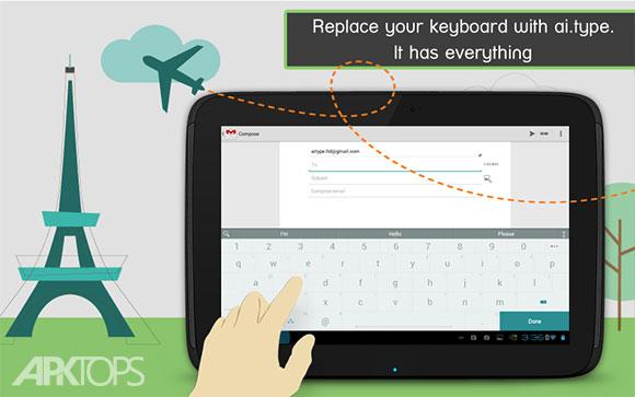 ai.type-Keyboard-Plus-1
