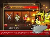 خروس جنگی (3)