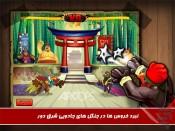خروس جنگی (5)