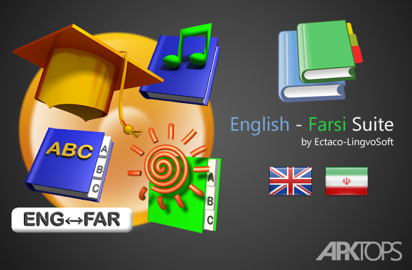 English-Farsi-Suite
