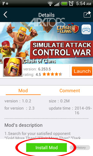 دانلود Xmodgames ابزار هک و تقلب در بازی ها + آموزش تقلب در بازی Clash Of Clans اندروید