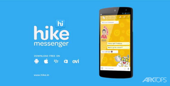 hike messenger (2)