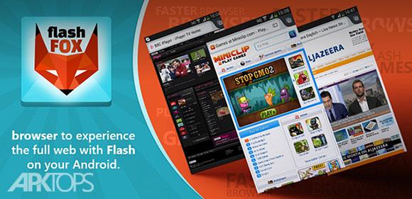 FlashFox-Pro