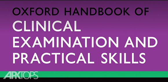 Oxford-Handbook-CliniEx&P-S
