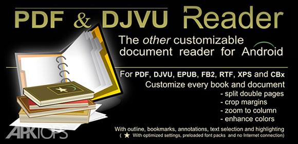 PDF_and_DJVU_Reader