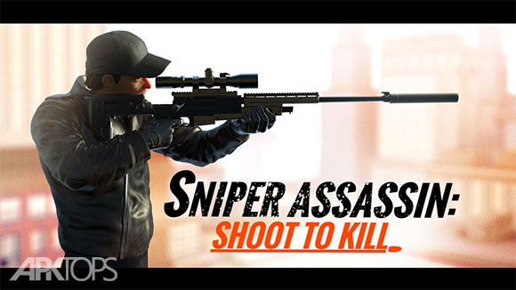 Sniper-3D-Assassin-1