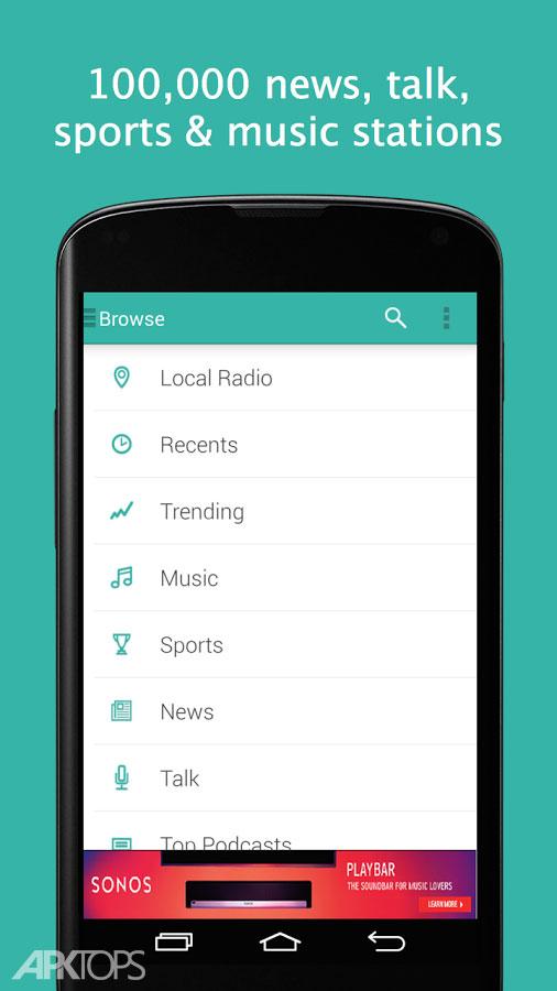 TuneIn Radio Pro – Live Radio v21.8 دانلود محبوب ترین رادیو اینترنتی