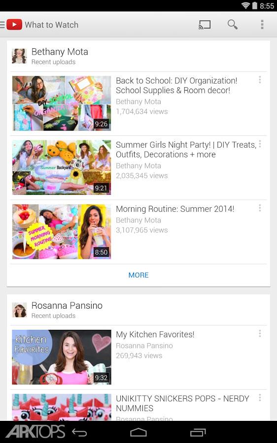 YouTube v14.08.55 دانلود نرم افزار یوتیوب