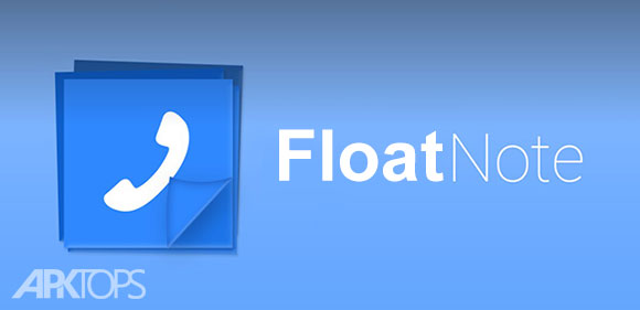 floatnote