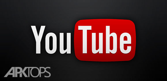 youtube-android یوتیوب اندروید