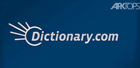 Dictionary.com Premium-