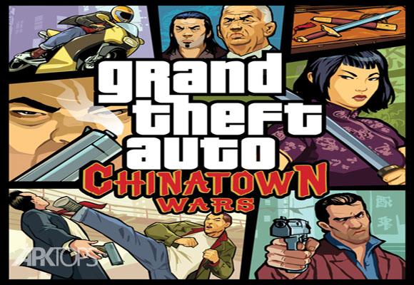 China Town Wars